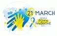 Logo della Giornata mondiale della Sindrome di Down 2021 - collegamento alla news: Giornata mondiale della Sindrome di Down 2021