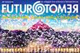 logo di futuro remoto 2015