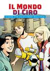 copertina de Il Mondo di Ciro