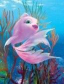 Un pesciolino rosa