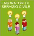 logo laboratori servizio civile