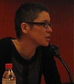 Carmen Romero Bachiller